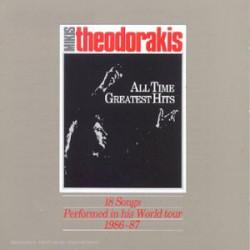 MIKIS THEODORAKIS - ALL...