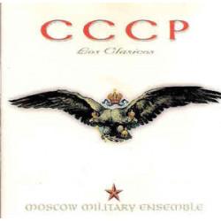CCCP - LOS CLASICOS -...
