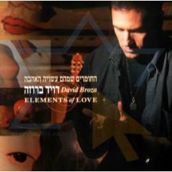 DAVID BROZA - ELEMENTS OF LOVE