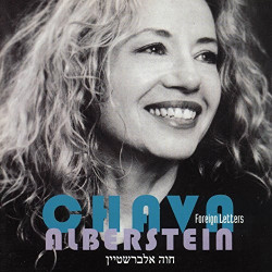 CHAVA ALBERSTEIN - FOREIGN...