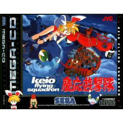 Keio Flying Squadron -...
